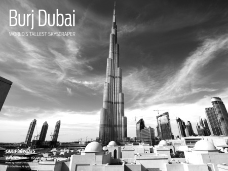 Gulf News - Burj Dubai Wallpaper Contest Winner *2010